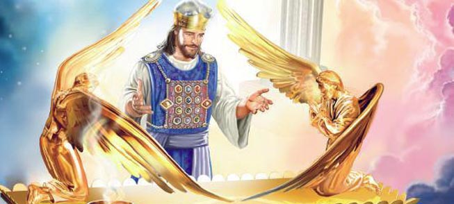 Jesus – Our High Priest